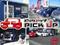 PickUp~ピックアップ~ 久喜栗橋本店