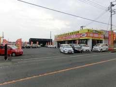 当店は、群馬県桐生市にございます!大きな展示場ですので、お気軽にお立ち寄りくださいませ!