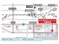 千葉都市モノレール桜木駅より徒歩8分