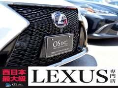 ◆LEXUS U-Carご購入をお考えの方は、是非弊社で!