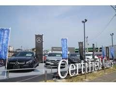100項目の点検・整備を実施した「サーティファイドカー」高品質の認定中古車を常時20台以上展示