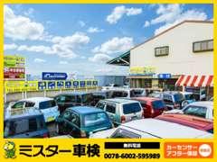 30台規模で在庫展開中!質の良い格安中古車多数!ご予算に応じた柔軟な対応を心がけております。