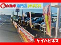 【鳥取県最大級の軽自動車在庫数♪】常時約40台の軽自動車を展示中。全車「修復歴なし」「保証付」だから安心です♪