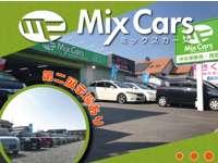 株式会社MIX CARS(ミックスカーズ)