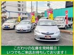 ■点検・整備・車検とお車の事なら熟練の当社整備士にお任せ下さい!