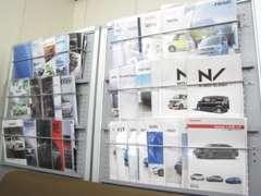 新車カタログも各社取り揃えております。予算や装備など、お客様にあった一台を一緒に探しましょう♪