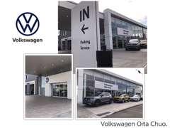 大分県内唯一の正規新車販売ディーラーです。VW認定中古車も県内最大級の常時50台展示中です!!