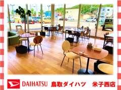 「ダイハツ車のようなやわらかく明るいデザイン」をテーマにショールーム内装を企画していただき、出来たのが米子西店です。