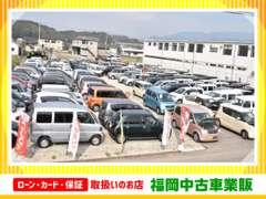 業 販 価格を一般のお客様へご提供できるように諸費用も企業努力でお安くさせて頂いております!良質車を低価格で販売!!!
