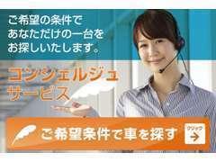 神戸空港手前です。ご来店前には必ずご連絡いただけますようお願いいたしますフリーダイヤル::0066-9711-021252