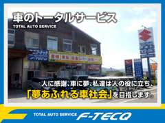 ■ TOTAL AUTO SERVICE F-TECQ ■