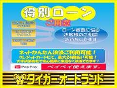 エンジンオイルは全てWAKO'Sを使用しております。