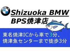 ◆中古車責任者の本堂です。お客様の立場に立ちご案内致します。