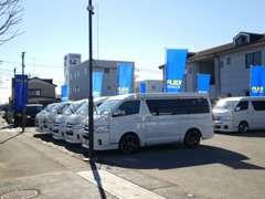 新車、中古、様々なハイエースカスタム車を展示中です!