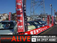 安心してお車をご購入頂ける様、ご納車時には、法定点検整備実施、点検整備表発行しております!