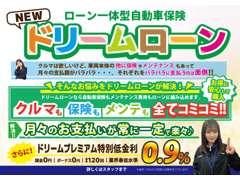 車検・点検・オイル交換など、お車に関することすべてお任せください!ドリームには鈑金工場も兼ね備えております!!