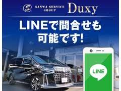 大人気魔裟斗モデルやMODELLISTAなどカスタム車両展示☆