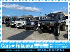 ☆常時40台の上質なクルマを取り揃えておりお客様に合ったお車をお探しできます!お車選びはCarsFukuokaへ!