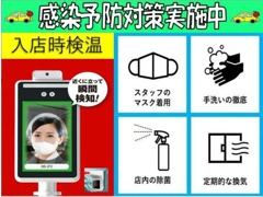オンリーワン西宮夙川店では店内・スタッフ及び展示車に弱酸性次亜塩素酸水にて除菌・消臭対策を実施致しております。