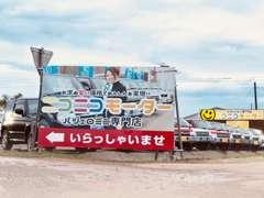 当店は全国唯一のパジェロミニ専門店です!!とっても頼れる車です!!