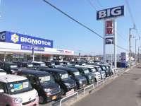 ビッグモーター 高松国分寺店