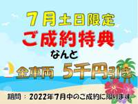 カー・トレ神戸西自動車センター