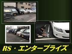 格安中古車・注文販売など、お車の販売・買取・車検・整備・修理、何でもお気軽にご相談下さい!!