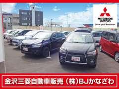 ☆軽・コンパクトからミニバン・SUV・PHEVまで幅広く取り揃えています!