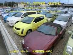 当社は常時在庫300台以上ございます!良質な車を低価格で販売しております!!http://www.mariyam1.com