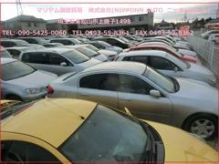 軽自動車からコンパクト・ミニバン・スポーツカー・輸入車・商用車まで幅広く取り揃えております!http://www.mariyam1.co.jp/