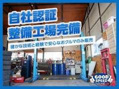 お車の販売も買取りも当店にお任せ下さい。下取りはもちろんお車の買取りのみでも高価買取致します!査定だけでもご来店下さい♪