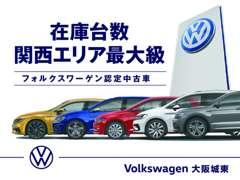 関西エリア最大級の屋内展示場には、常時50台の在庫車を展示しております。お気軽にお問合せくださいませ。