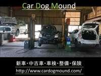 CAR DOG MOUND(カードッグマウンド)