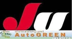JU適正販売加盟店走行メーター管理システム公正取引協議会加盟
