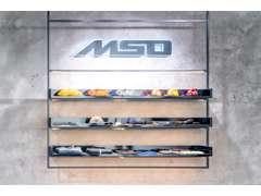MSO(マクラーレン・スペシャル・オペレーションズ)お客さまの希望する専用のカスタムデザインとビスポークを生み出します。