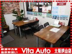 カフェをイメージした明るくキレイな商談スペース!真心込めてご接客致します!