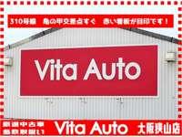 Vita Auto 大阪狭山店 (ビータオート)