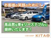 CAR SHOP KITAO