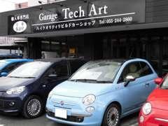 甲府昭和インターから車で10分。中央道側道沿いにあります。