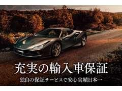 大手総合商社双日グループが運営するスーパーカーやSUVを始めとする高級輸入車専門店。在庫は常時60台以上!