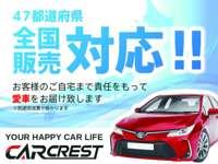 CAR CREST