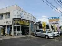 中央ホンダ商会